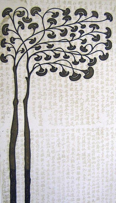 Original etching by Vorakorn Metmanoram AEV06M2