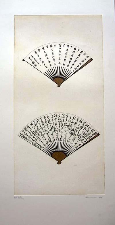 Etching by Thai artist, Vorakorn Metmanorom entitled Sakura AEV01