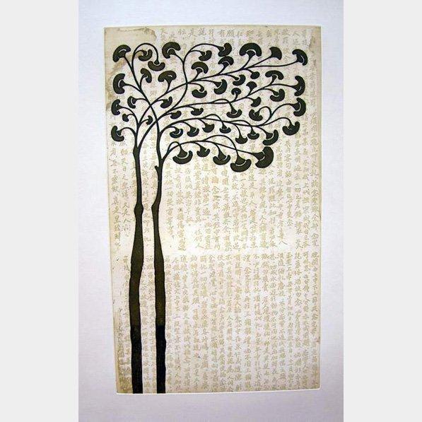 Etching by Thai artist, Vorakorn Metmanorom entitled Sakura