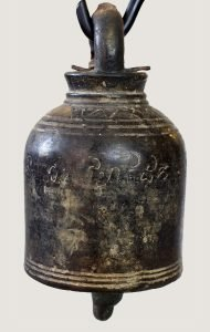Bronze_Bell_Collection
