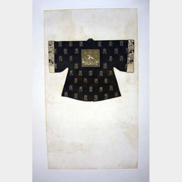 Original Etching by Thai Artist entitled Calligraphy Costume