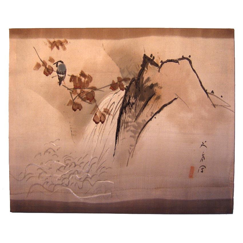Antique Silk Kimono Art
