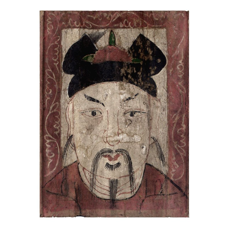 Antique Yao Ceremonial Mask Painting