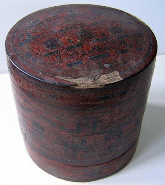 Antique Burmese Lacquerware EUO23M
