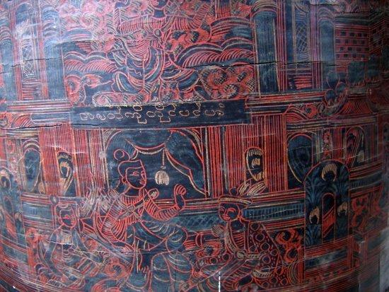 Antique Burmese Lacquerware EUO23M2