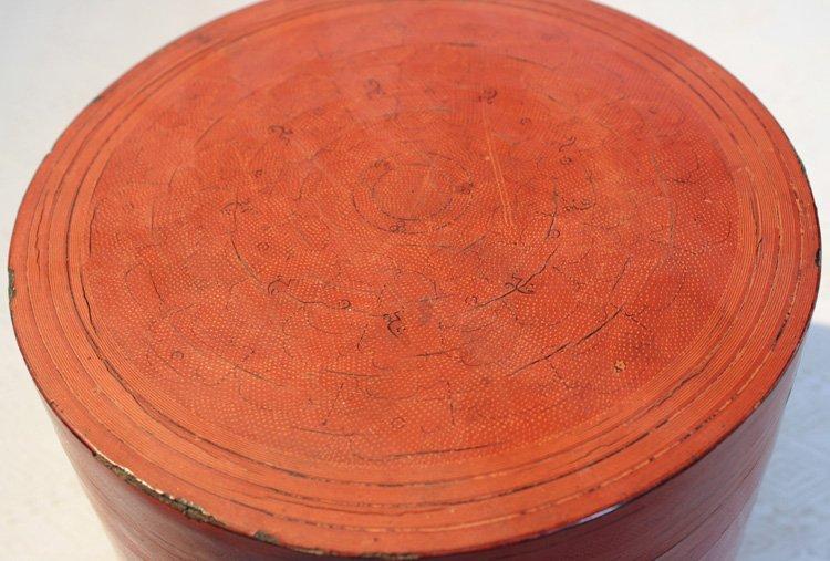 Antique Burmese Lacquerware EUO32M6