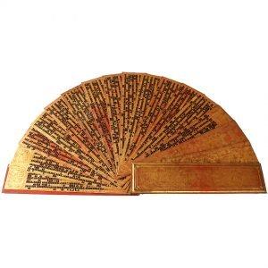 Antique Burmese Buddhist Kammavaca