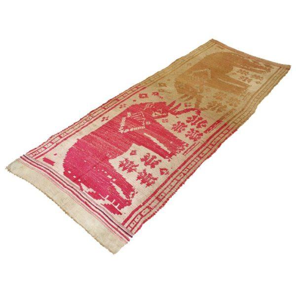 Antique Silk Textile Laos