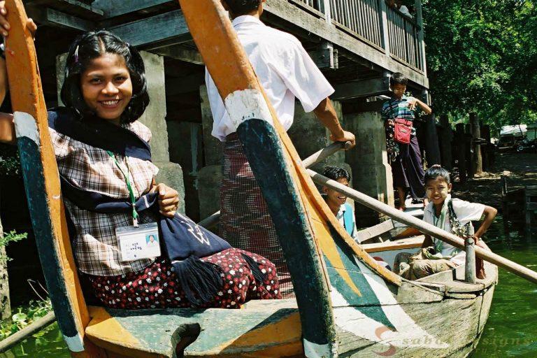 Burmese Children Lakeside