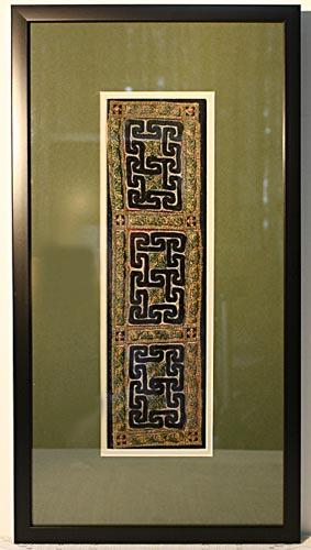 Framed_Antique_Hmong_Textile