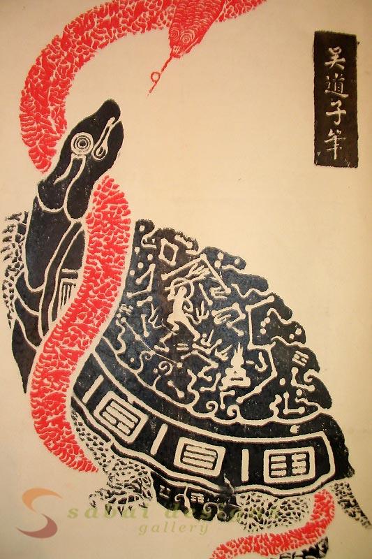 Ancient Motif, Yunnan