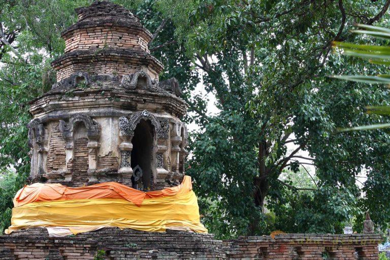 Wat Ched Yod, Chiang Mai