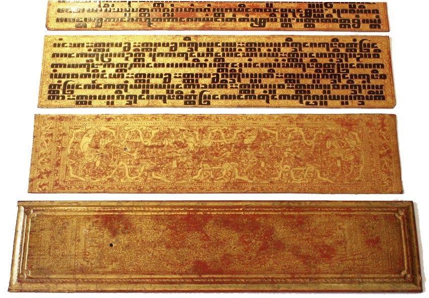 antique kammavaca Burma