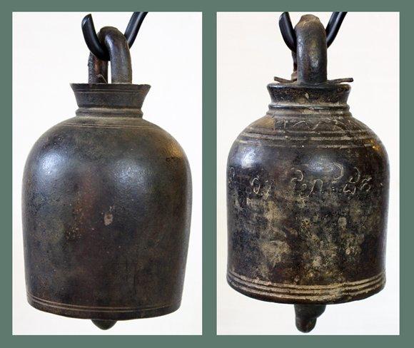 Antique Khmer Bronze Bells, Cambodia