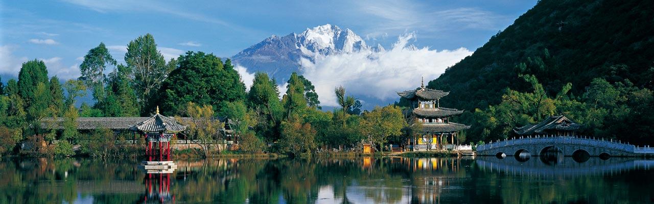 Region_Banner_Yunnan