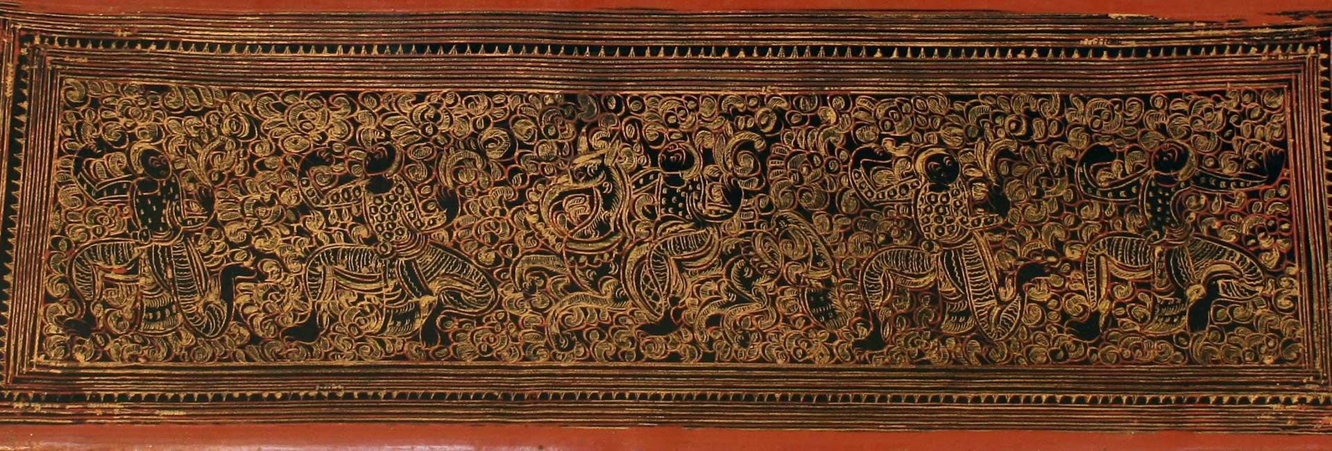 antique Burmese lacquerware collection